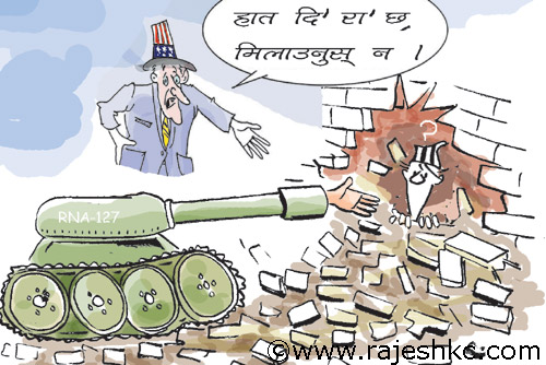 Nepal Government destructs the need of IT